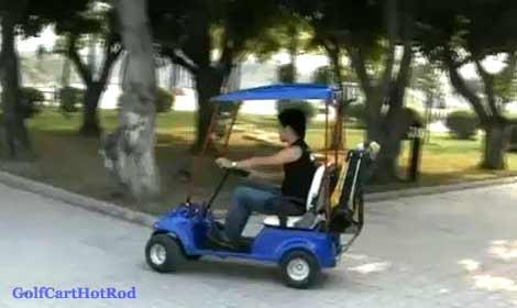 small golf cart