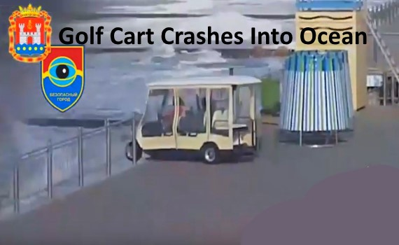 Golf Cart Crash Into Ocean